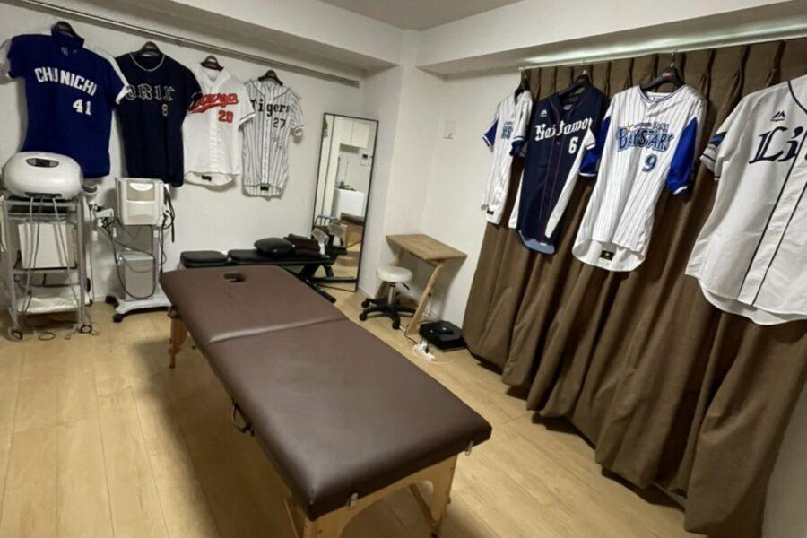 【子供限定】山村トレーナーによる3ヶ月間無料での治療実施のお知らせ